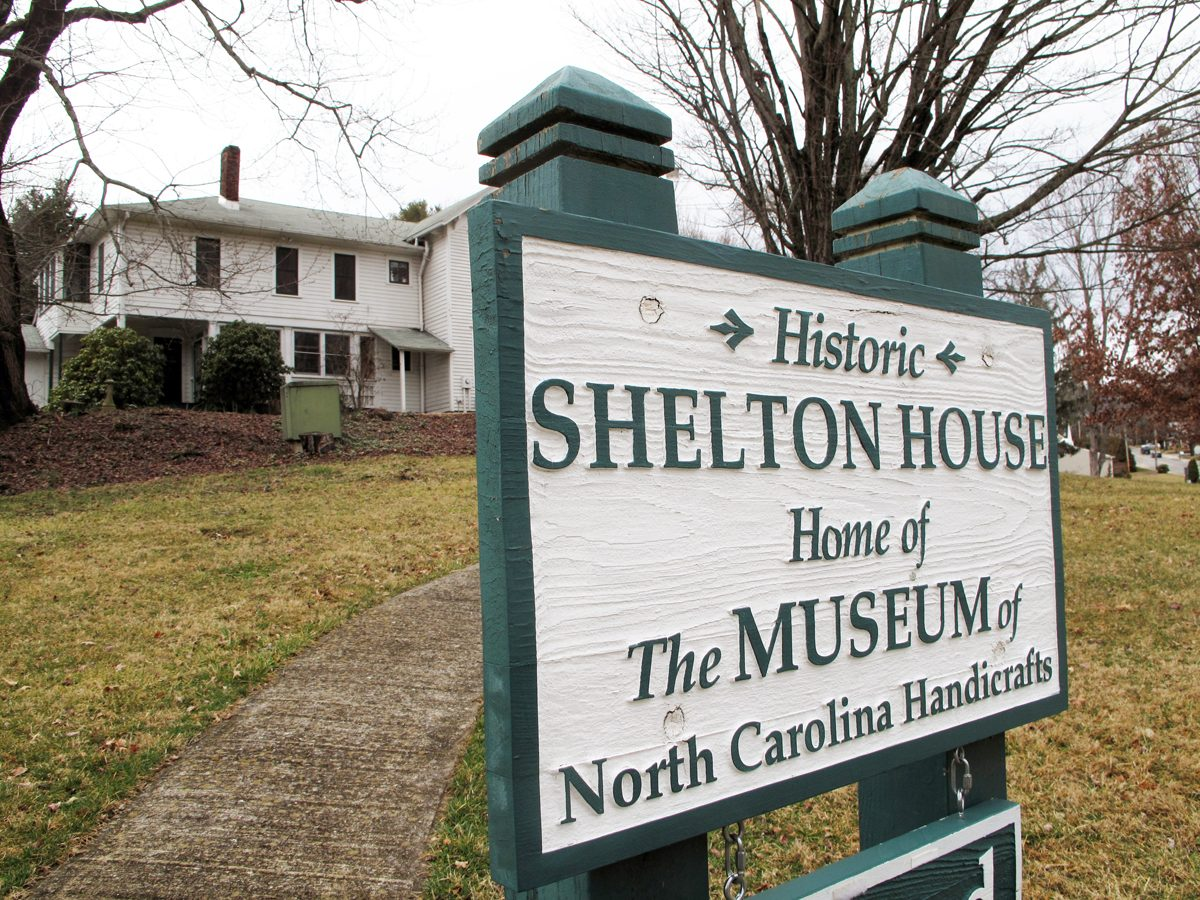 Museum of North Carolina Handicrafts Thumbnail